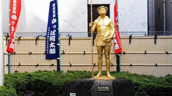 Kitchen Town (Kappabashi): La statue de Kappa, cachée dans la rue.