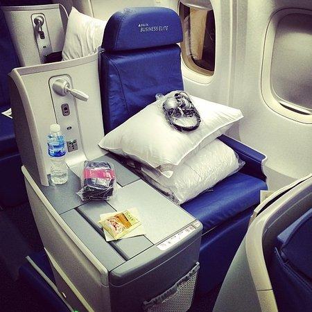 El confortable y completo asiento de Delta One (Business Class