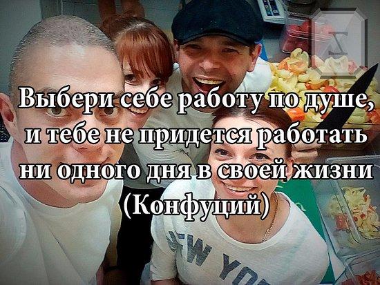 Zazerkalie: ЭТО - МЫ!!!