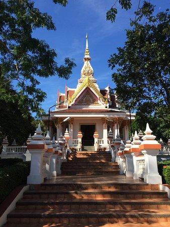 San Lak Mueang Nakorn Phanom
