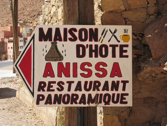 Maison d'hotes Anissa: Sign for restaurant.