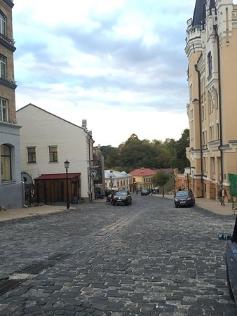 Your Kiev Guide - Tours