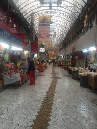 Taiheidori Shopping Street: photo0.jpg