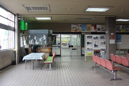 Rumoi, Jepang: 駅の待合室