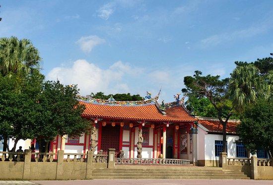Hsinchu, Taiwan: 新竹孔子廟