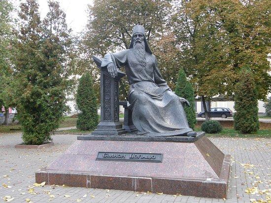 Polotsk, Bielorussia: Симеон Полоцкий