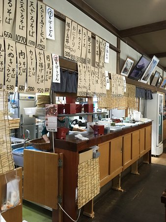 Shinano-machi, Giappone: photo0.jpg