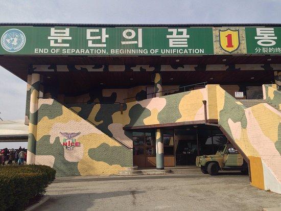 Paju, كوريا الجنوبية: photo2.jpg