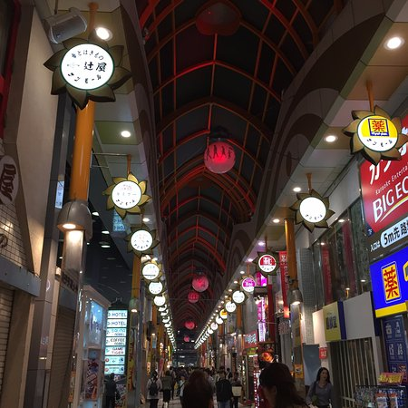 Nakano San Mall Shopping Street