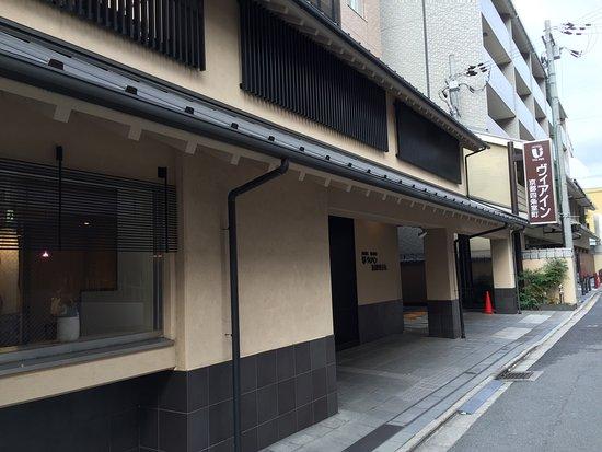 京都四條室町維阿旅社照片