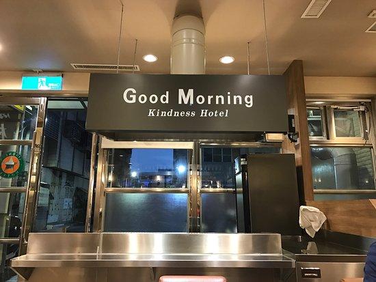 Kindness Hotel - Kaohsiung Shinkuchan