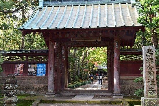Foto de Jufukuji Temple