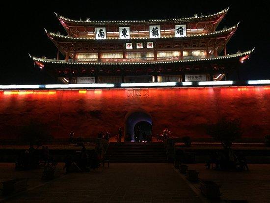 Jianshui County, Китай: Zhaoyang Tower