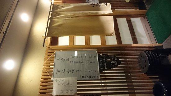 Abiko, Japan: DSC_6431_large.jpg