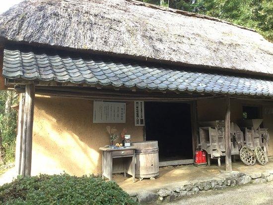 Hosokawa-Ke Residence