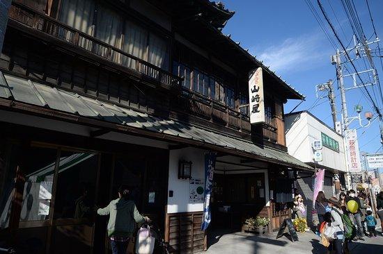 Yorii-machi, ญี่ปุ่น: このように風情ある旅館です