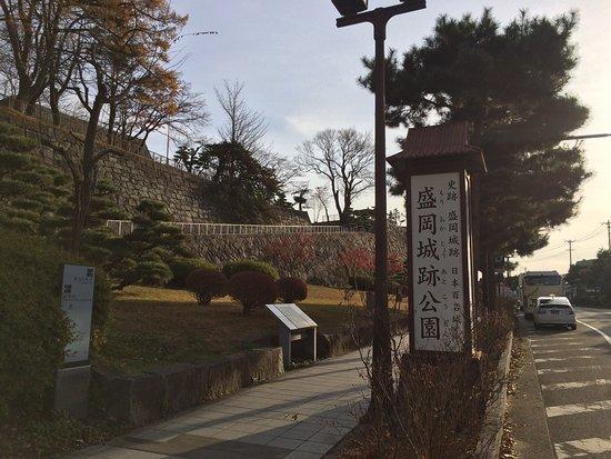 Iwate Park (Koen): photo9.jpg