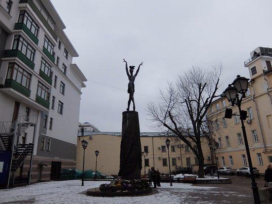 Monument to Maya Plisetskaya