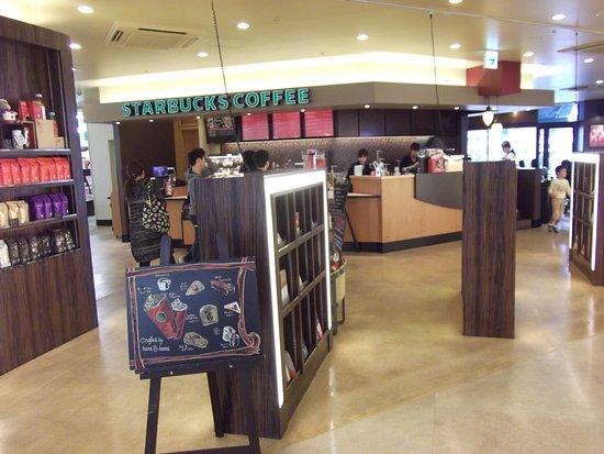 Higashiura-cho, Japan: 店内のようす