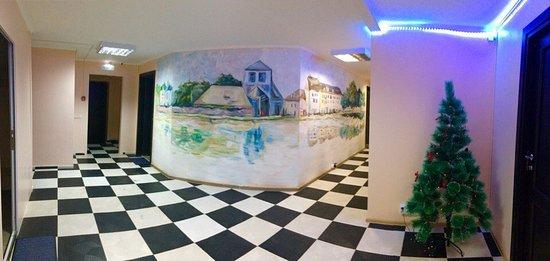 Nakhabino, Rusia: Холл
