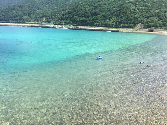 Naru Island
