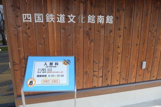Saijo, Jepang: photo0.jpg