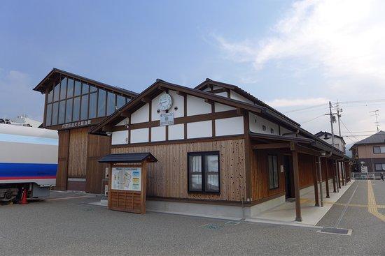 Saijo, Jepang: photo1.jpg