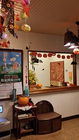 Sobetsu-cho, Giappone: Reception decorated for Halloween
