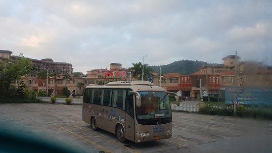Γουάνινγκ, Κίνα: shopping centre is nearby