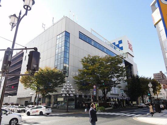 Parc Avenue Kawatoku