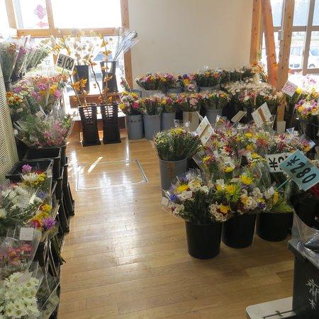 Katori, Japão: たくさんのお花