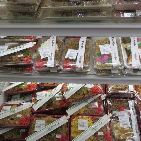 Katori, Japão: お弁当