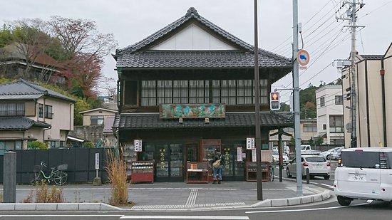 Tanrokuen
