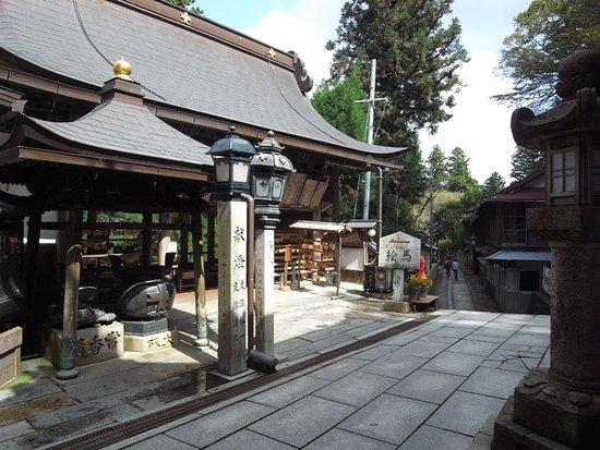 Mt. Nosemyoken Photo