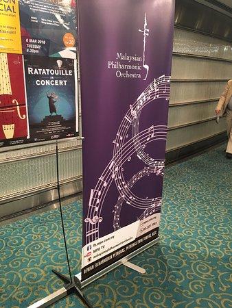 Dewan Filharmonik Petronas: ロビーの雰囲気もよいです