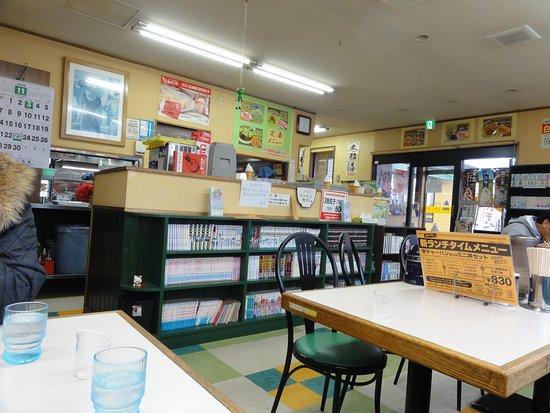 Kitakami Photo