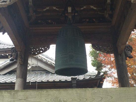 Togakuji