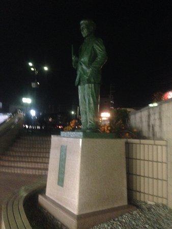 Statue of Edogawa Ranpo