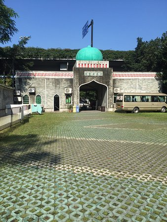 Muslim Hero Tomb