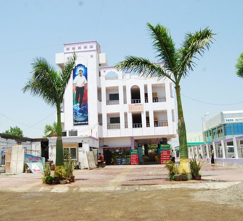 Hotel Utsav: Hotel