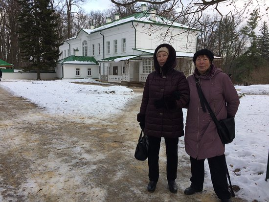 Yasnaya Polyana Museum-Estate of Leo Tolstoy: photo0.jpg