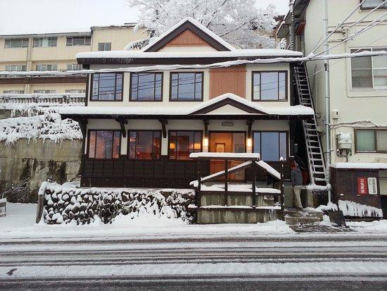 Myoko, Japan: Powder Recon Rental Shop