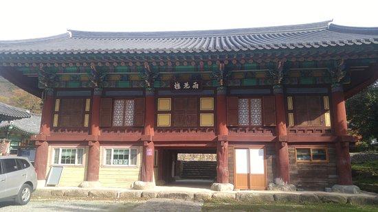 Jindo-gun, Sydkorea: temple