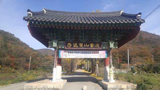 Jindo Ssanggyesa Temple