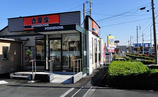 Akishima, Japan: 福生方面から来ると八王子方面分岐の手前です