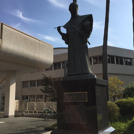 Tatewaki Komatsu Statue