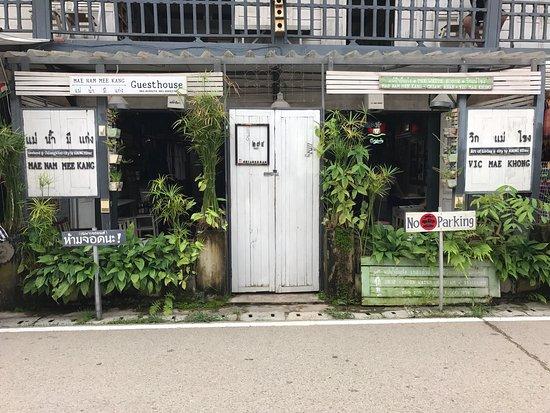 Chiang Khan, Thailand: photo9.jpg