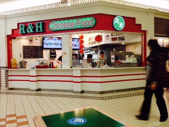 r h chinese food at lansdowne food court