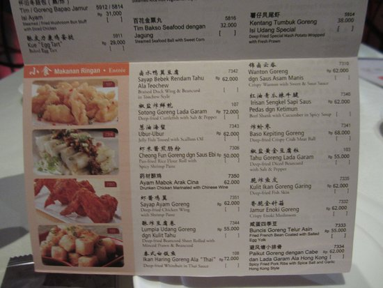 Restaurant Jade Palace Menu