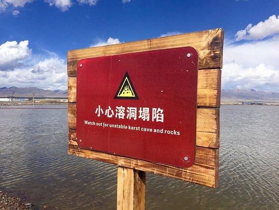 Chaka Salt Lake, Haixi: photo7.jpg